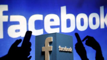 outil de sécurité facebook