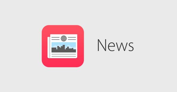 Apple lance un nouveau format publicitaire dans son application Apple News