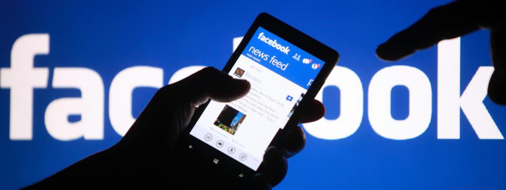 Facebook lutte contre les adblockers