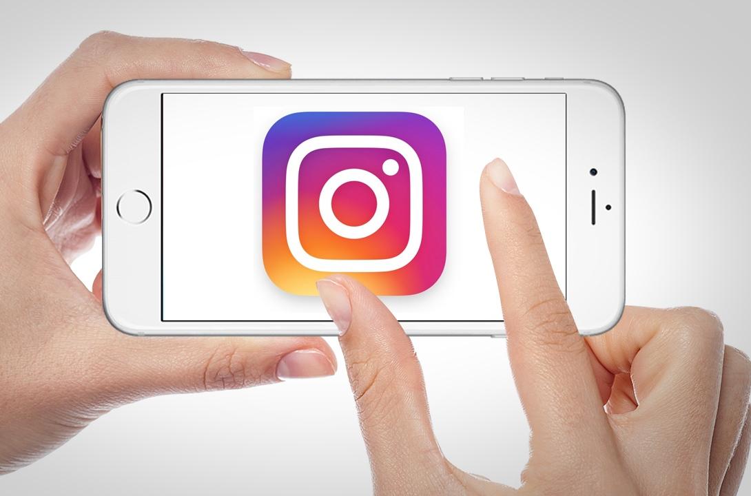 La fonctionnalité zoom débarque sur Instagram
